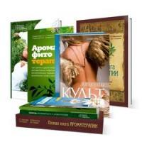 Литература, книги по ароматерапии