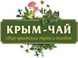 Крым-Чай