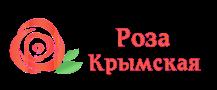Косметика Крыма оптом и в розницу