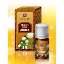 Эфирное масло Анис 5 мл.ЦА