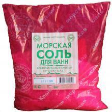 Соль морская садочная для ванн развесная (пакет 1 кг.)