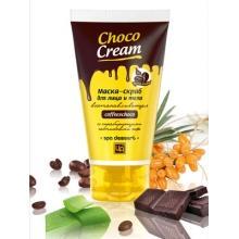 """Маска-скраб для лица и тела из серии """"Choco Cream"""" 140гр."""