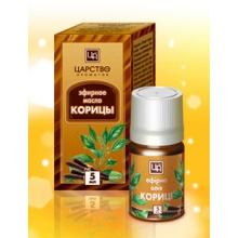 Эфирное масло Корица 5 мл.ЦА
