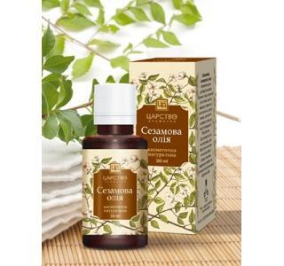 Сезамовое (кунжут) масло косметическое натуральное 30мл.ЦА