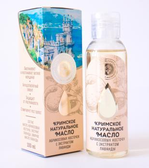 Крымское натуральное масло абрикосовых косточек с экстрактом лаванды 100мл. ДП