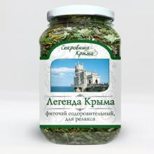 """Чай """"Легенда Крыма"""" оздоровительный, для релакса 90г. ДМ"""