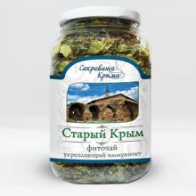 "Чай ""Старый Крым"" укрепляющий иммунитет 90г ДМ"