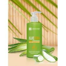Сливки «Aloe Vera» для ухода за кожей рук увлажняющие ЦА