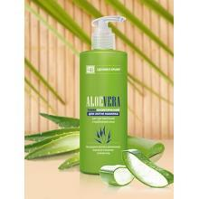 Тоник «Aloe Vera» для снятия макияжа для чувствительной и проблемной кожи ЦА