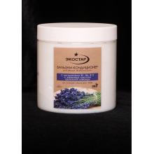 Бальзам-Кондиционер для ухода за волосами с эф.маслом лаванды и витаминами В1 В6 В12, от выпадения волос 450мл. ЭкоСтар