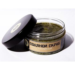Соляной скраб АНТИЦЕЛЛЮЛИТНЫЙ с ламинарией 300 мл ДП