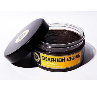 Соляной скраб ИМБИРНЫЙ на оливковом масле 300 мл ДП