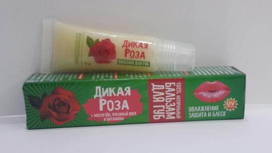Бальзам для губ  Дикая роза 14 мл. КНК