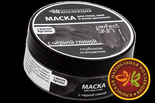 Маска для лица, шеи и зоны декольте с чёрной глиной  + масло Арганы. Глубокое очищение. Серия «PERFECT SKIN»