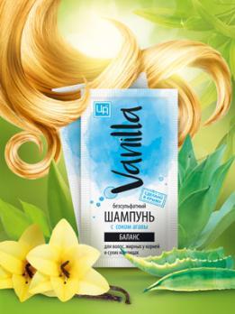 ПРОБНИК. Шампунь VANILLA для волос, жирных у корней и сухих на концах с соком агавы