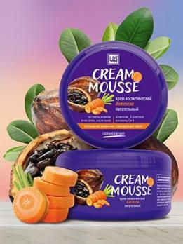 Крем косметический Cream-Mousse для ухода за кожей тела питательный, 220г ЦА