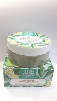 Соляной скраб Лайм и Зеленый чай 200г ДП