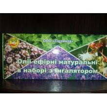Ингалятор с эфирными маслами натуральными (5шт.-0,5мл) Полиада