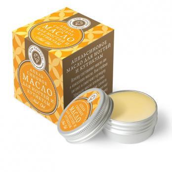 Масло Апельсиновое для ногтей и кутикулы