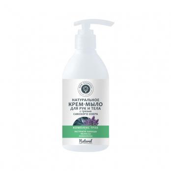 Крем-мыло для рук и тела Комплекс трав с грязью Сакского озера противовоспалительное