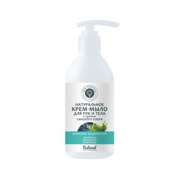 Крем мыло для рук и тела Комплекс водорослей с грязью Сакского озера смягчение и восстановление