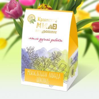 """Подарочный набор мыла """"ДОМИК"""", ЖЕЛТАЯ Акварель, 300г: ДП"""
