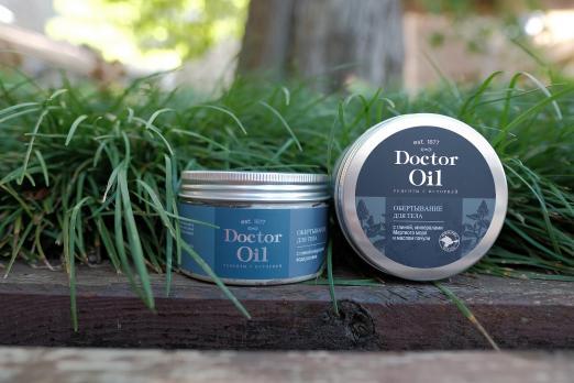 Обертывание для телас глиной и морскими водорослями400 г Doctor Oil