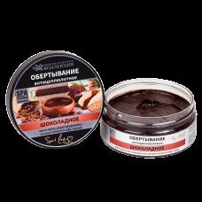 Обертывание антицеллюлитное Шоколадное   150г КнК