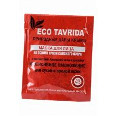 Маска - скраб для лица на основе грязи Сакского озера Интенсивное омоложение 30 гр Эко Таврида