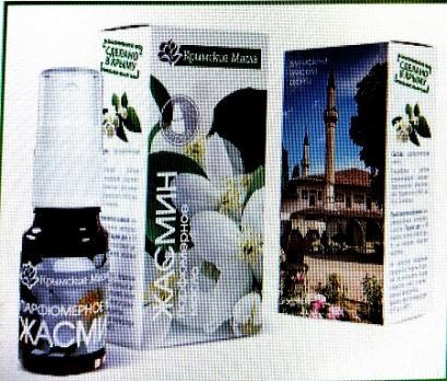 Парфюмерное масло Жасмин спрей 10 мл Крымские масла
