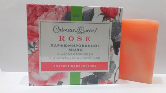 Набор Парфюмированного мыла Розовое вдохновение, 200г ДП