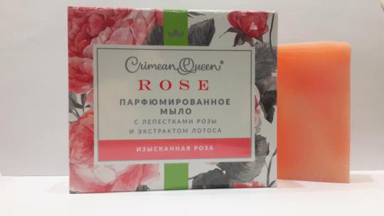 Набор Парфюмированного мыла Изысканная роза, 200г ДП