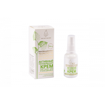 Активный увлажняющий крем для лица, шеи и зоны декольте с комплексом стволовых клеток КнК