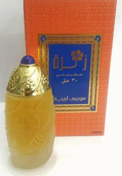 Захра - (S.A.) ZAHRA  (30 мл) духи