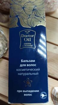 Doctor Oil бальзам для волос натуральный при выпадении волос 250 мл
