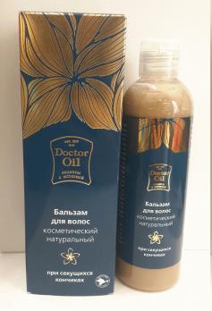 Doctor Oil бальзам для волос натуральный при секущихся кончиках 250 мл