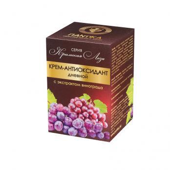 Крем-антиоксидант дневной с экстрактом винограда Пантика