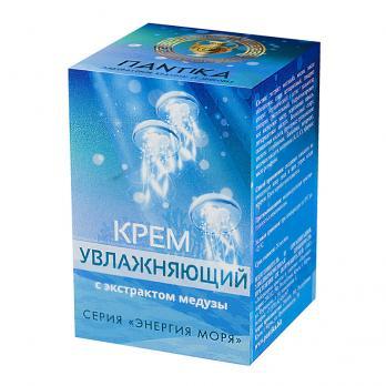 Крем увлажняющий с экстрактом медузы Пантика