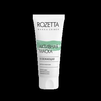 Активная маска Освежающая  70 г Rozetta