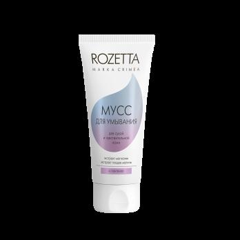 Мусс для умывания для сухой и чувствительной кожи 75 г Rozetta