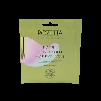 Патчи для кожи вокруг глаз лифтинг-эффект 5г Rozetta