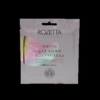 Патчи для кожи вокруг глаз тонизирующие 5г Rozetta