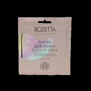 Патчи для кожи вокруг глаз для возрастной кожи век 5г Rozetta