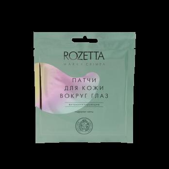 Патчи для кожи вокруг глаз витаминизирующие 5г Rozetta