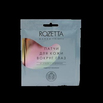 Патчи для кожи вокруг глаз от отеков и напряжения 5г Rozetta