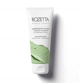 Минеральная маска Глубокое очищение для проблемной кожи 75г Rozetta