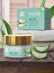 Гель-желе косметический Aloe Jelly для жирной кожи лица ЦА