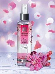 Гидролат Роза & Розовое дерево ЦА