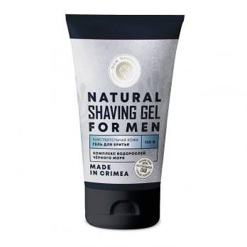 Гель для бритья для чувствительной кожи Дом природы