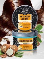 Маска-филлер для волос до мытья головы с маслом ши ЦА